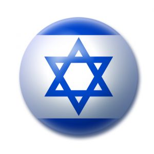 1134388_israel_flag_button_1